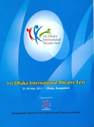1st Dhaka International Theatre Fest Image