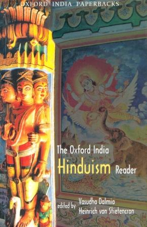 The Oxford India Hinduism Reader Image