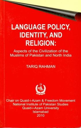 Language Policy, Identity, And Religion Image