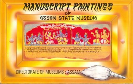 Manuscript Paintings of Assam State Museum Image