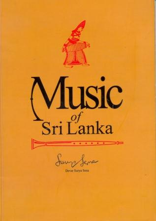 Music of Sri Lanka Image