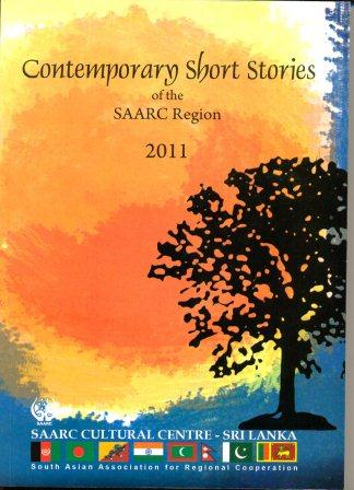 Contemporary Short Stories of the SAARC Region 2011 Image