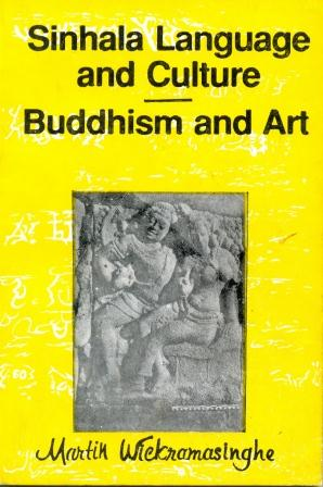 Sinhala Language and Culture- Buddhism and Art Image