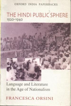 The Hindi Public Sphere 1920-1940 Image