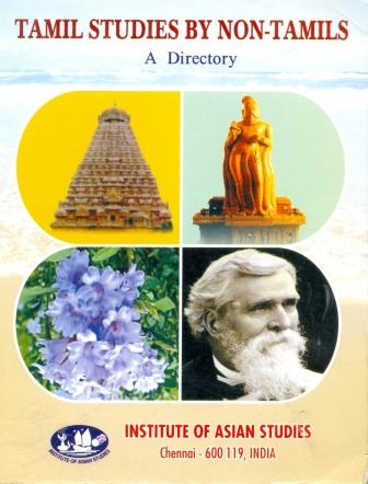 Tamil Studies By Non Tamil Image