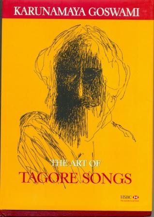The Art of Tagore Songs Image