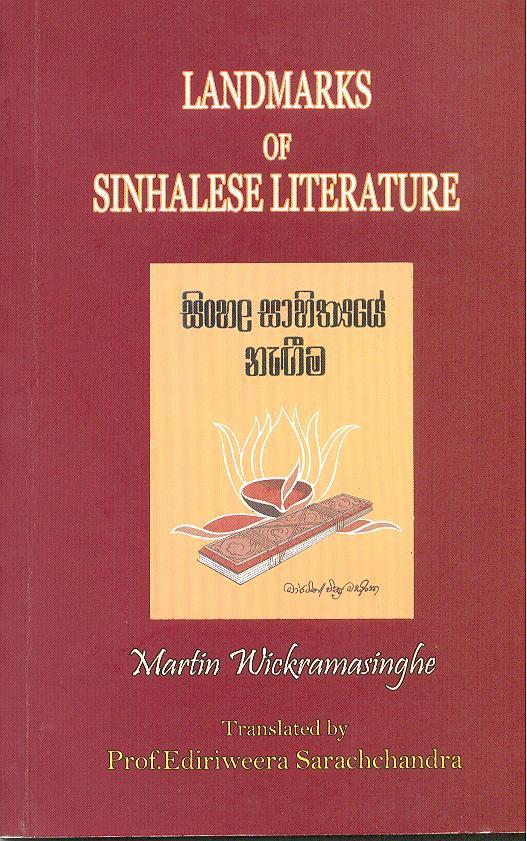 Landmarks of Sinhalese Literature Image