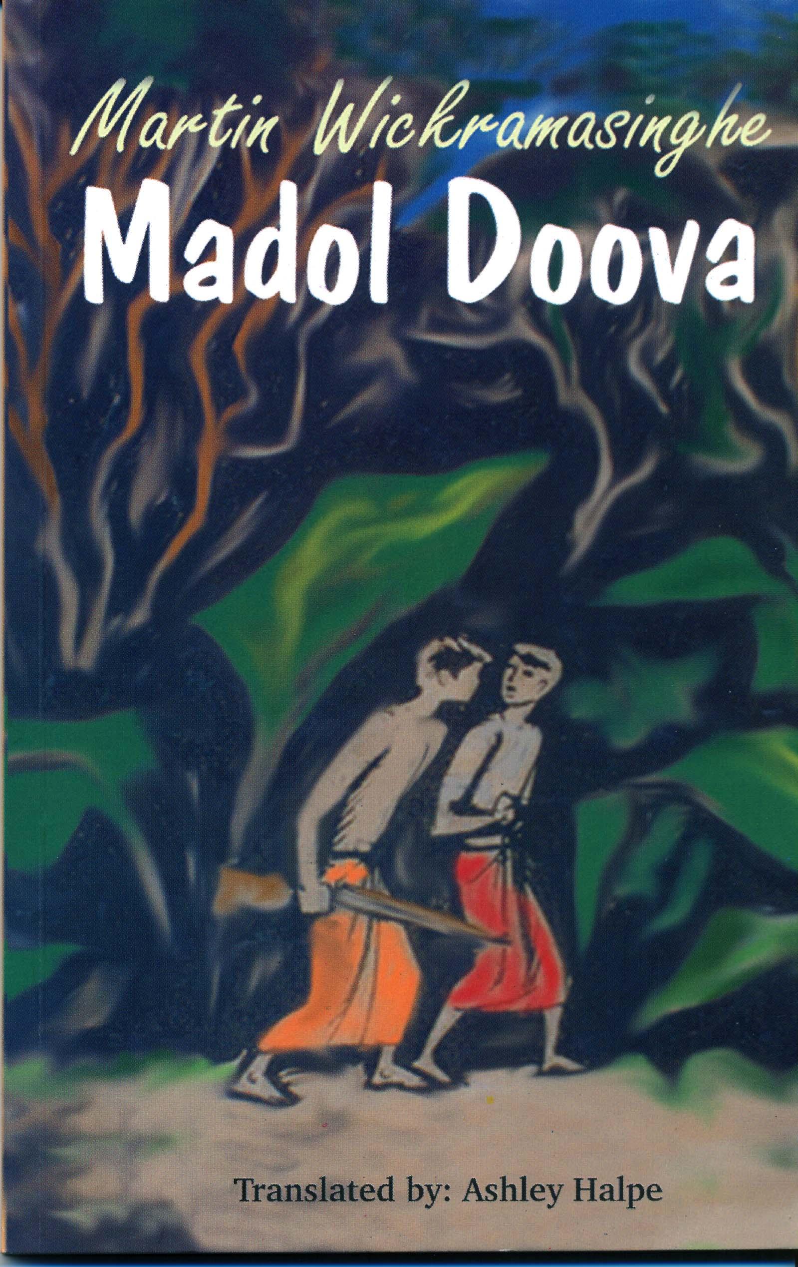 Madol Doova Image