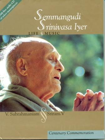 Semmangudi Srinivas Iyer Life & Music Image