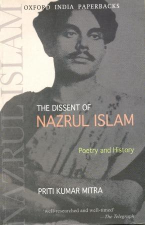 The Dissent of Nasrul Islam: Poetry & History Image