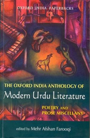 The Oxford India Anthology of Modern Urdu Literature Image