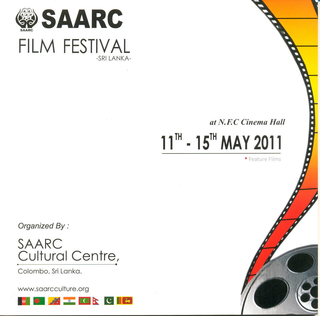 SAARC Film Festival - 2011 Image
