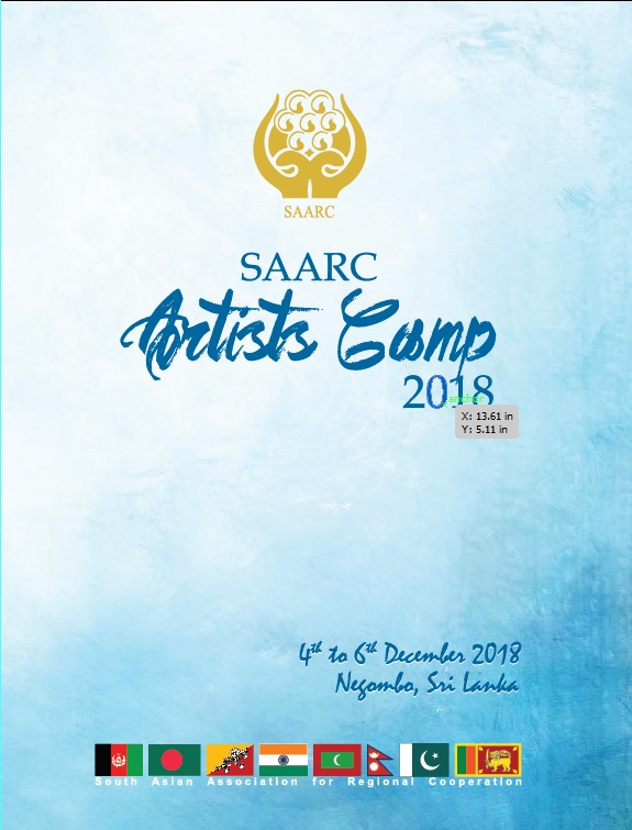 Artists Camp 2018 Image
